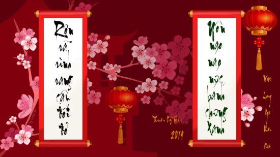 Câu đối đỏ là những lời chúc tụng ý nghĩa mà gia chủ muốn gửi gắm vào đó nhiều mong ước cho một năm mới an lành hạnh phúc